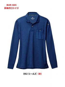 665 長袖ポロシャツ シールズ