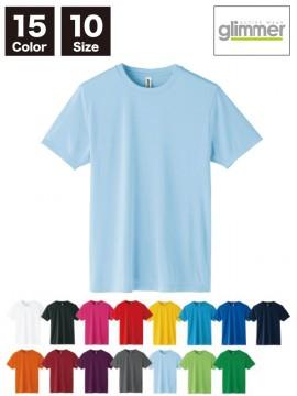 WE-00350-AIT 3.5オンス インターロックドライTシャツ