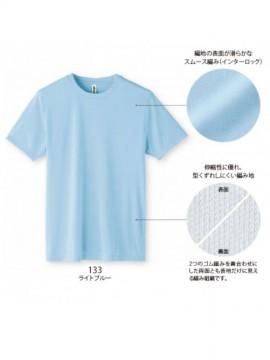 WE-00350-AIT 3.5オンス インターロックドライTシャツ 機能一覧