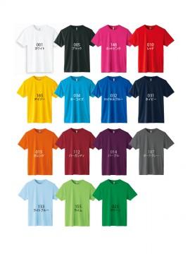 WE-00350-AIT 3.5オンス インターロックドライTシャツ カラー一覧