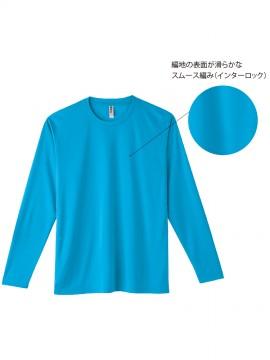 WE-00352-AIL 3.5oz インターロックドライ長袖Tシャツ インターロック