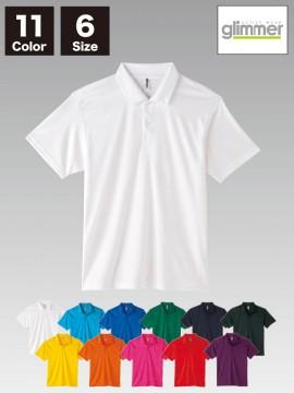 WE-00351-AIP 3.5oz インターロックドライポロシャツ