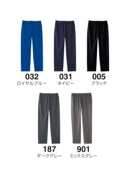 WE-00321-ACR 4.4オンス ドライパンツ カラー一覧