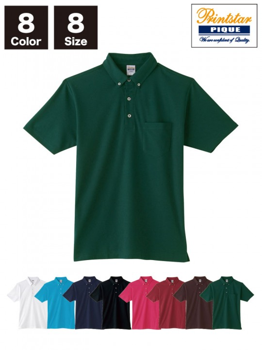 WE-00198-BDQ 4.9オンス ボタンダウンポロシャツ(ポケット付き)