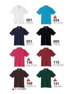WE-00198-BDQ 4.9オンス ボタンダウンポロシャツ(ポケット付き) カラー一覧