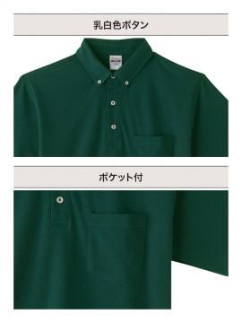 WE-00198-BDQ 4.9オンス ボタンダウンポロシャツ(ポケット付き) ボタン色 ポケット