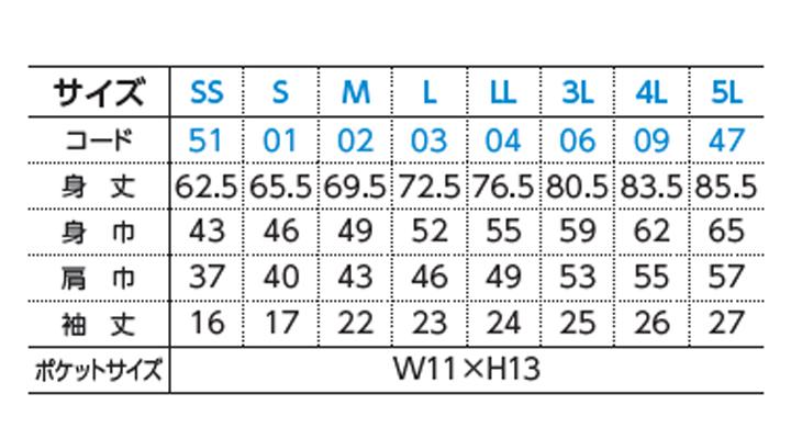 WE-00198-BDQ 4.9オンス ボタンダウンポロシャツ(ポケット付き) サイズ表