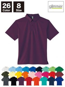 WE-00313-ABN 4.4オンス ドライボタンダウンポロシャツ