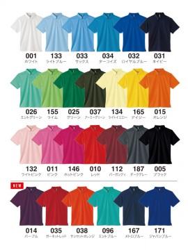 WE-00313-ABN 4.4オンス ドライボタンダウンポロシャツ カラー一覧