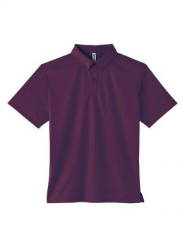 WE-00313-ABN 4.4オンス ドライボタンダウンポロシャツ 拡大画像