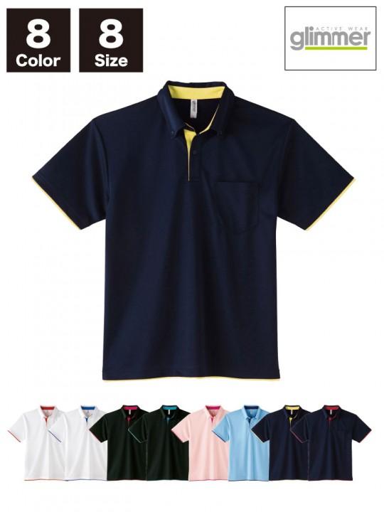 4.4oz ドライレイヤードボタンダウンポロシャツ