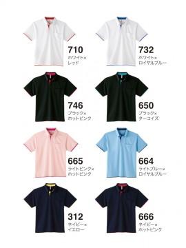 WE-00315-AYB 4.4oz ドライレイヤードボタンダウンポロシャツ カラー一覧