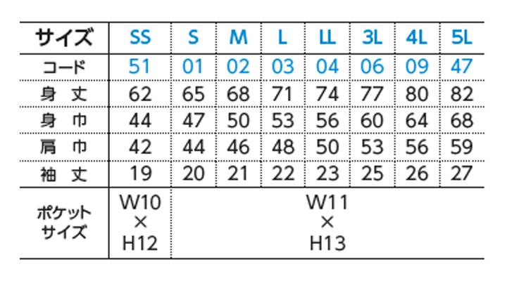 WE-00315-AYB 4.4oz ドライレイヤードボタンダウンポロシャツ サイズスペック