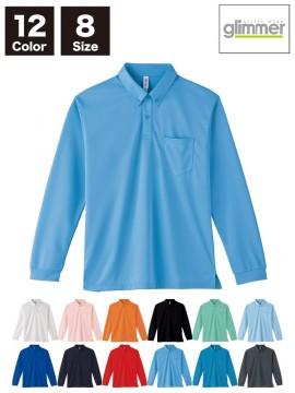 WE-00314-ABL 4.4oz ドライボタンダウン長袖ポロシャツ