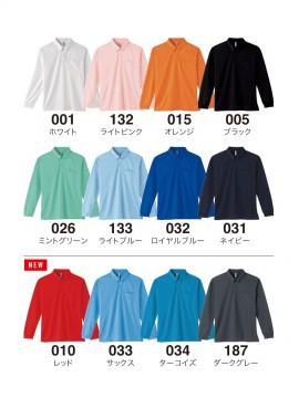 WE-00314-ABL 4.4oz ドライボタンダウン長袖ポロシャツ カラー一覧