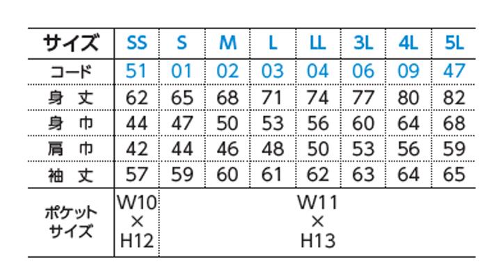 WE-00314-ABL 4.4oz ドライボタンダウン長袖ポロシャツ サイズスペック
