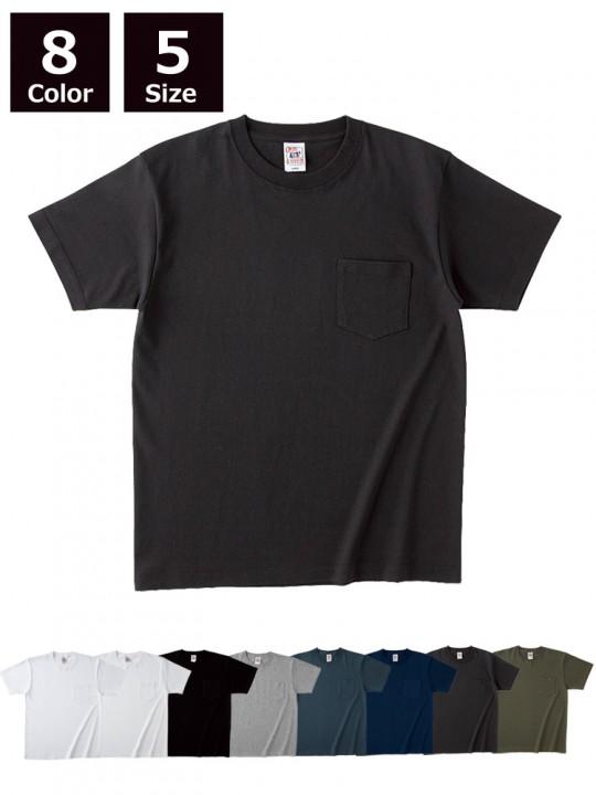 6.2oz オープンエンド マックスウェイト ポケットTシャツ