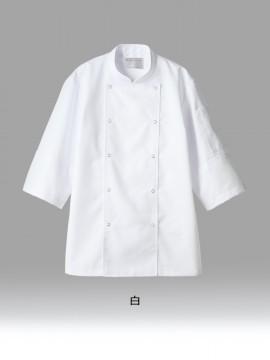 CK-6441 コックコート(男女兼用・7分袖) カラー一覧