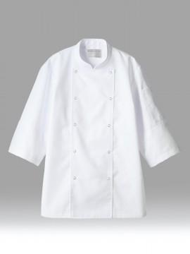 CK-6441 コックコート(男女兼用・7分袖) 拡大画像