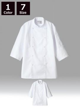 CK-6441 コックコート(男女兼用・7分袖) 商品一覧