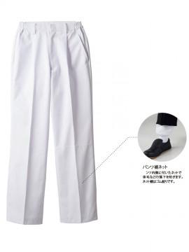 CK7902 パンツ(男女兼用・ワンタック・両脇ゴム) 拡大画像
