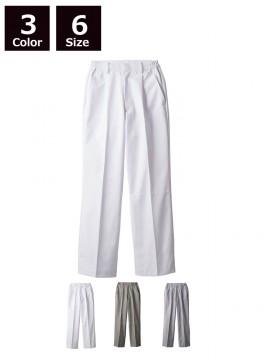 CK7902 パンツ(男女兼用・ワンタック・両脇ゴム)