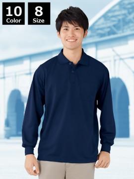 JC-47654 吸汗速乾長袖ポロシャツ