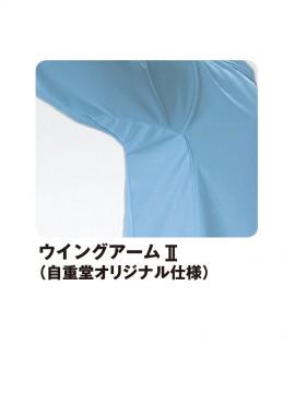 JC-47654 吸汗速乾長袖ポロシャツ ウイングアーム