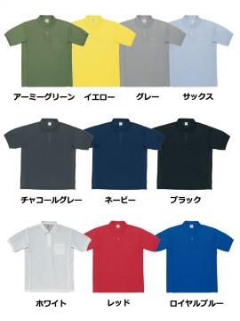 JC-47664 吸汗速乾半袖ポロシャツ カラー一覧