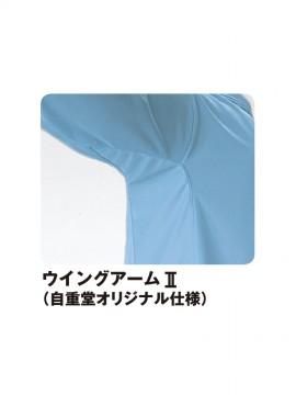 JC-47664 吸汗速乾半袖ポロシャツ ウイングアーム