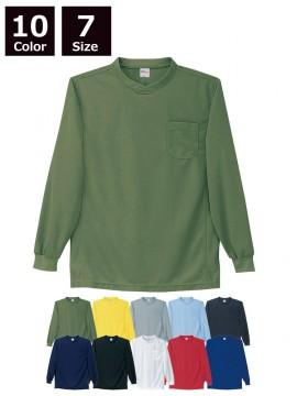 JC-47674 吸汗速乾長袖Tシャツ