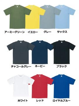 JC-47684 吸汗速乾半袖Tシャツ カラー一覧