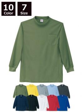 JC-47694 吸汗速乾長袖ローネックシャツ