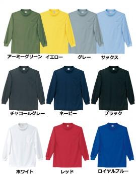 JC-47694 吸汗速乾長袖ローネックシャツ カラー一覧