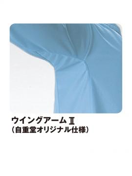 JC-47694 吸汗速乾長袖ローネックシャツ ウイングアーム