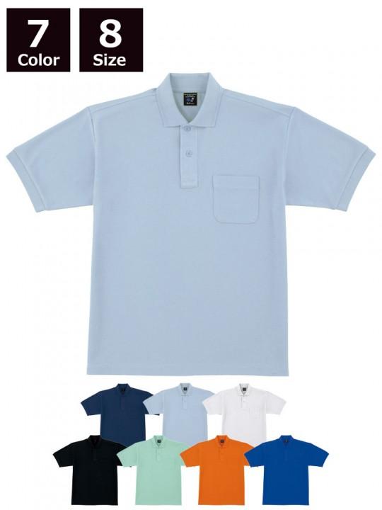 JC-47614 吸汗速乾半袖ポロシャツ
