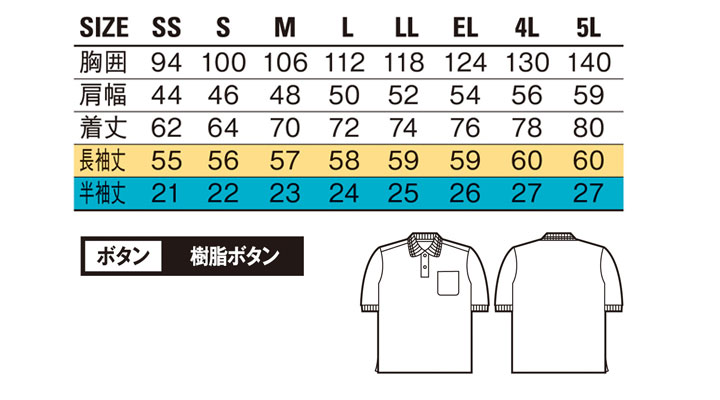 47614_size.jpg