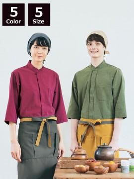 OV2502 調理シャツ(男女兼用・7分袖)