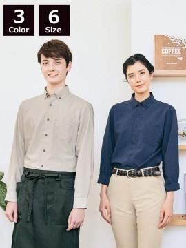 CK-OV2501 シャツ(男女兼用・長袖) ボタンダウン トップス