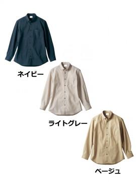 CK-OV2501 シャツ(男女兼用・長袖) ボタンダウン トップス カラー一覧