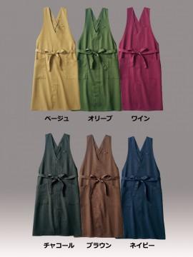 OV5002 エプロン(男女兼用) カラー一覧