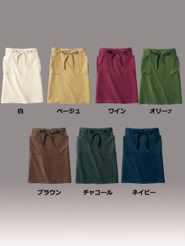 OV5003 サロンエプロン(男女兼用) カラー一覧