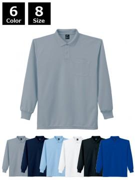 製品制電吸汗速乾長袖ポロシャツ
