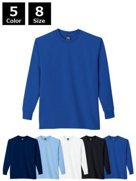 JC-84924 抗菌消臭長袖Tシャツ