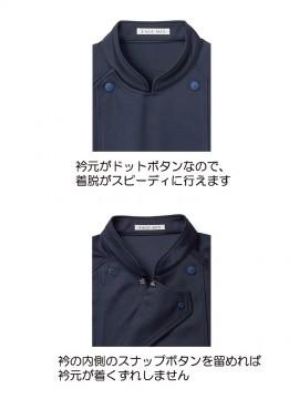 BM-FB4550U ユニセックスニットコックシャツ ボタン
