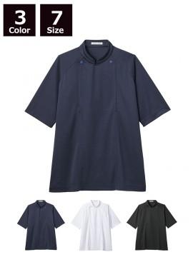 BM-FB4550U ユニセックス ニットコックシャツ
