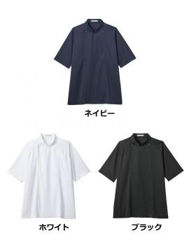 BM-FB4550U ユニセックスニットコックシャツ カラー一覧