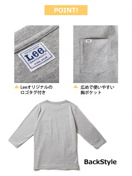 BM-LCT29002 T-シャツ バックスタイル