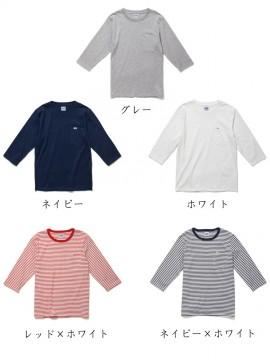 BM-LCT29002 T-シャツ カラー一覧