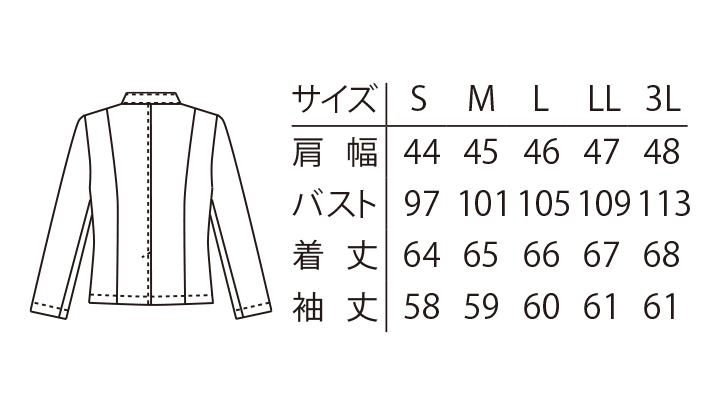 ARB-AS8306 モンキーコート(メンズ) サイズ表